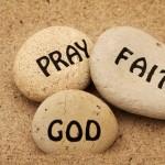 Молитвата